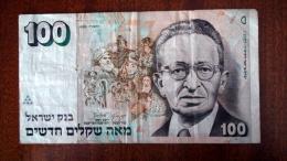 100 New Sheqalim 1995 - Israel