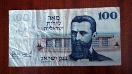 100 Lirot Herzl 1973 - Israel