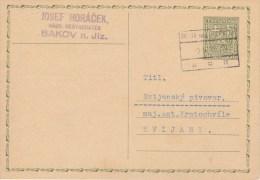 CSR; Postal Card CDV49 - Cartes Postales
