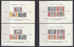 BOLIVIA 1951 - #H11/14 Dentadas Y Sin Dentar - MNH ** !Raras En Esta Condición! - Bolivia