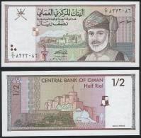 Oman P 33 - 1/2 Rial 1995 - UNC - Oman
