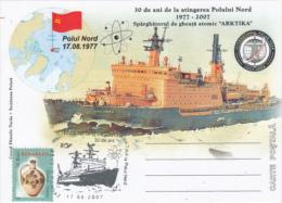 SHIPS, ARKTIKA ATOMIC ICEBREAKER AT NORTH POLE, SPECIAL POSTCARD, 2007, ROMANIA - Bateaux