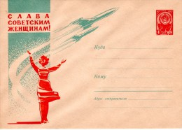 """USSR Russia 1964 Cover """""""" Mint Airmail Postal Stationery Cover - Non Classificati"""