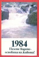 K340 / 1984 - ECOLOGY - SAVE WATER - BASED LIFE - Calendar Calendrier Kalender - Bulgaria Bulgarie Bulgarien - Calendriers