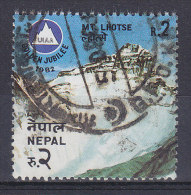 Nepal 1982 Mi. 421    2 R Internationale Union Der Alpinistenvereine Mt. Lhotse (8516 M) - Népal