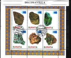 BURI, MINERALES (2), USADA, 6 VAL - Minerales & Fósiles