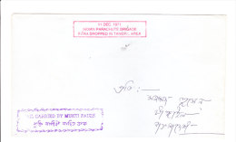 Letter Carried By Bangladesh Mukti Fauze With Information About Indian Army In Bangladesh-details Unknown - Bangladesh