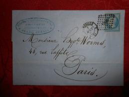 BB-32_lettre De Marseilles  Avec N°14 .depart 1€ Voir Verso!variété A ,filet ,papier Teinté - 1853-1860 Napoleon III