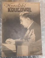 HRVATSKI KRUGOVAL, NDH BROJ 24 1942 - Other