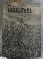 HRVATSKI KRUGOVAL, NDH BROJ 32 1942 - Other