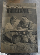 HRVATSKI KRUGOVAL, NDH BROJ 36 1942 - Other
