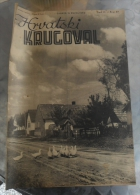 HRVATSKI KRUGOVAL, NDH BROJ 37 1942 - Other