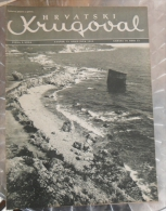 HRVATSKI KRUGOVAL, NDH BROJ 33 1943 - Other