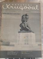 HRVATSKI KRUGOVAL, NDH BROJ 40 1943 - Other