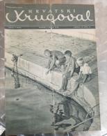 HRVATSKI KRUGOVAL, NDH BROJ 36 1943 - Other