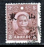 Japanese Occupation  SHANTUNG   6 N 49 A   Type  II  Perf  12 1/2 (o)  No  Wmk. - 1941-45 Noord-China