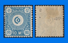 Korea 1894, National Emblems 10m Blue SG2, MH - Korea (...-1945)