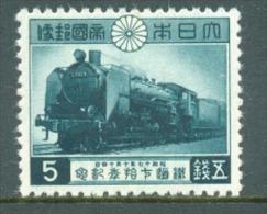 JAPAN 1942 RAILWAYS, LOCOMOTIVE** (MNH) - Trains