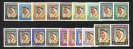 CI1175 - KUWAIT , ORDINARIA N. 213/231   *** - Kuwait