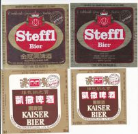 Collector Set Of 4  Vintage Beer Labels TAIWAN TAIPEI STEFFL KAISER BIER AUSTRIA ÖSTERREICH VIENNA (B031) - Bier
