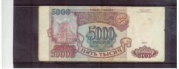 RUSSLAND , RUSSIA    ,   5000  Rubles   , 1993  ,  Pick # 258     Circ - Russland