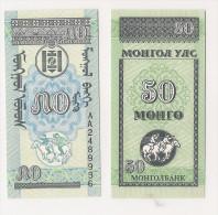 MONGOLIE / MONGOLIA - 50 MONGO 1943 - Mongolia