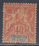 Inde N° 10  X Type Groupe :  40 C. Rouge-orange,   Trace De  Charnière Sinon  TB - India (1892-1954)