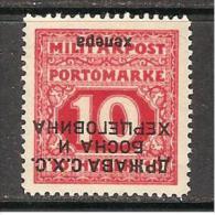 Bosnia SHS Jugoslawien Yugoslavia - Mi.Porto 5K - Mint / * 1918 Inverted Overprint! - Portomarken
