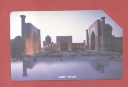 """UZBEKISTAN: UZB-MU-0. 1st Issue """"Mosque - Reverse 1"""" 25 Units Used - Uzbekistan"""