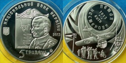 "UCRANIA 5 HRYVNIA 2.013 CUNIZN PROOF SC/UNC  ""Nesterov´s Loop""  T-DL-10.572 - Ucrania"