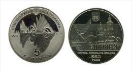 "UCRANIA 5 HRYVNIA 2.013 CUNIZN PROOF SC/UNC  ""650Th Anniversary Of The City Of VINNYTSIA""  T-DL-10.573 - Ucrania"