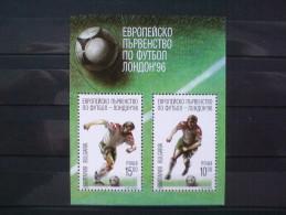 BULGARIA 1996 SPORT Soccer Football EUROPEAN CUP In LONDON - Fine S/S MNH - Nuovi