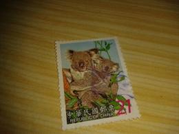 Timbre Taiwan Koala 21 - 1945-... République De Chine