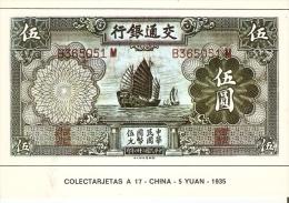 POSTAL DE ESPAÑA DE UN BILLETE DE CHINA DE 5 YUAN DEL AÑO 1935 (BANKNOTE) - Monedas (representaciones)