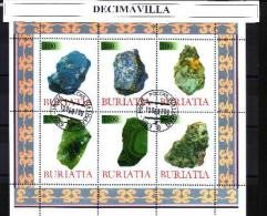 BUR, MINERALES (1), USADA, 6 VAL, - Minerals & Fossils