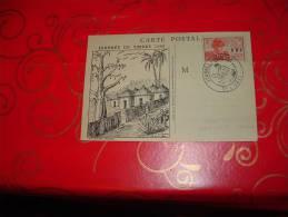 AFRIQUE / JOURNÉE DU TIMBRE 1946 (2 F + 3F AOF Roi Louis XI). TRÈS BELLE Carte Avec Oblitération Saint Louis Du Sénégal. - Sénégal (1887-1944)