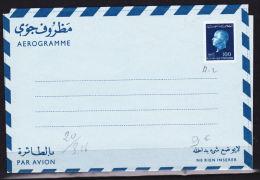 TUNISIE AEROGRAMME  100M BLEU FONCE NEUF - Tunisia (1956-...)
