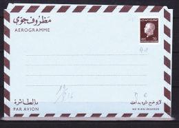TUNISIE AEROGRAMME  70M MARRON NEUF - Tunisia (1956-...)