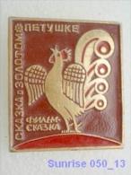 Cartoon Film Soviet: Tale Of The Golden Cockerel / Old Soviet Badge USSR 250_u3282 - Disney