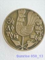 Cartoon Film Soviet: Tale Of The Golden Cockerel / Old Soviet Badge USSR 250_u3287 - Disney