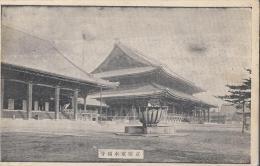 8138 - Temple Japonais Non Situé - Japon