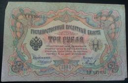 3 Rubli 1905 VF - Rusland