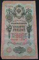 10 Rubli 1909 VF+ - Rusia