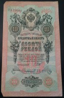 10 Rubli 1909 VF+ - Russland