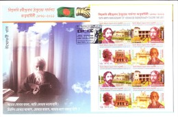 Bangladesh First Day Cover On 150th Birth Anniversary Of Viswakobi Rabindranth Tagore Issued On 06.05.2011 - Bangladesh