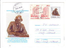 Romania Commemorative Envelope On Rabindranath Tagore Issued In 1999 - Commercially Used - Postal Stationery
