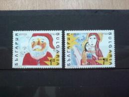BULGARIA 1992 CULTURE Celebration CHRISTMAS - Fine Set MNH - Unused Stamps