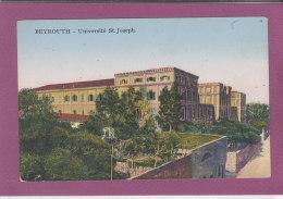 BEYROUTH .- L' Université - Libanon