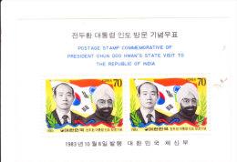 Korea Miniature Sheeet 1983 - Visit Of Korean President Chun Doo Hwan To India - Gyani Zail Singh - Korea (...-1945)