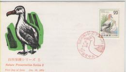 JAPAN   FDC Bird   /   Le JAPON   Lettre De 1er Jour  Oiseaux  1975
